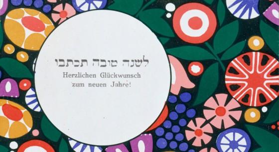 Wiener_Werksttte_-_New_Year_Greeting_-_Art_Project